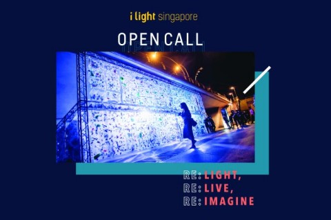 i Light Marina Bay Open Call 2020