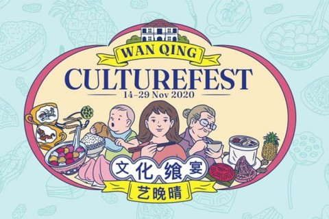 Chinese Birthday Customs (Wan Qing CultureFest 2020)