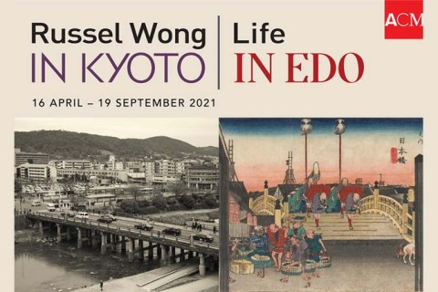 Life in Edo | Russel Wong in Kyoto