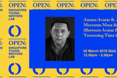 Antara Avatar & Arjuna: Merentas Masa & Ruang (Between Avatar & Arjuna: Traversing Time & Space)