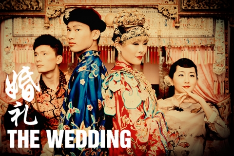 The Wedding