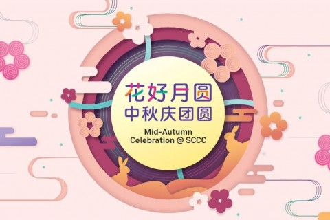 Mid-Autumn Celebration @ SCCC