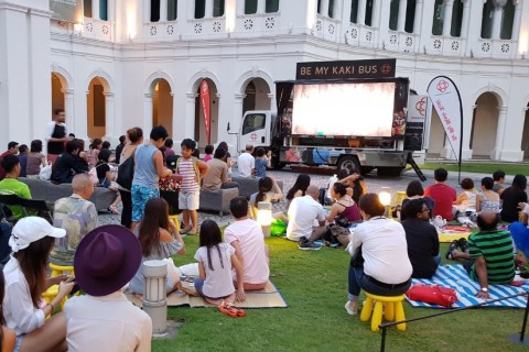 Outdoor Movie Screening: It's a Great, Great World