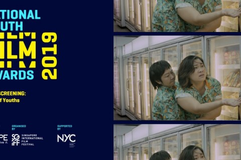 NYFA Conference 2019 - Film Screening: Best of Youths (NC16)