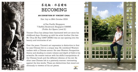 Becoming - an exhibition by Vincent Chua