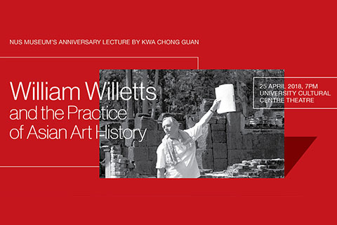 Anniversary Lecture: William Willetts and the Practice of Asian Art History