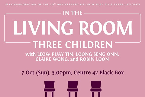 In the Living Room: Three Children