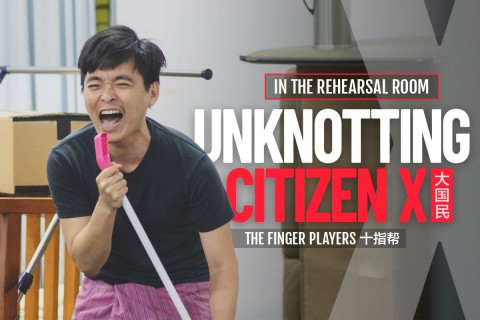 In the rehearsal room with Oliver Chong and Liu Xiaoyi unknotting Citizen X