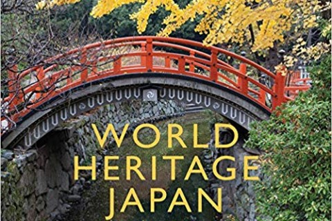 World Heritage Japan by John Lander - Author Event & Book Signing