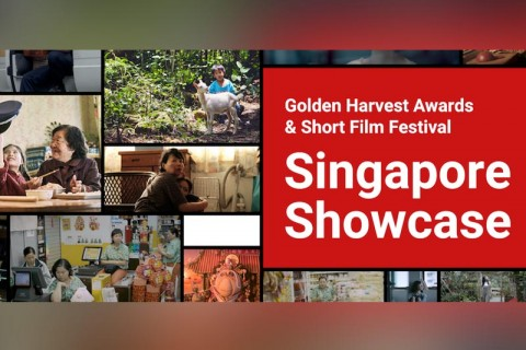 Golden Harvest Awards and Short Film Festival: Singapore Showcase