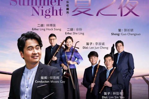 The Musicians' Choice: Summer Night concert