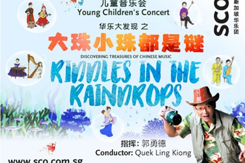 Young Children's Concert 2021: DiSCOvering Treasures of Chinese Music – Riddles in the Raindrops
