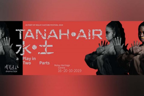 Tanah•Air 水•土:A Play In Two Parts