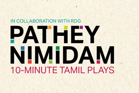 Pathey Nimidam – 10-minute Tamil plays in collaboration with RDG