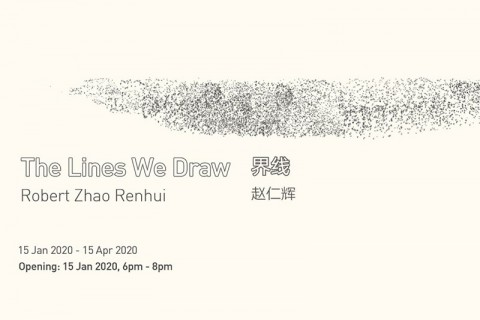Robert Zhao Renhui | The Lines We Draw