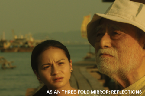 New Waves | Special Edition - Asian Three-fold Mirror: Reflections