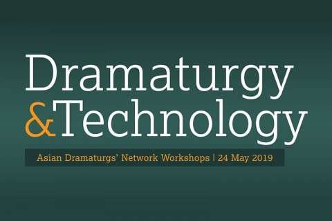 Dramaturgy & Technology Workshop